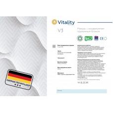Матрас Vitality V3